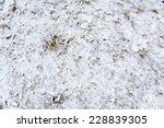 Small photo of fresh fallen snow - good background or afterimage