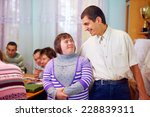 happy people with disability in ... | Shutterstock . vector #228839311