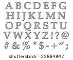 chrome stone alphabet letters... | Shutterstock . vector #22884847