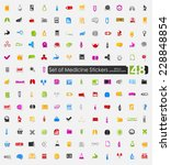 set of medical stickers   Shutterstock .eps vector #228848854