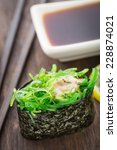 close up of gunkan sushi | Shutterstock . vector #228874021