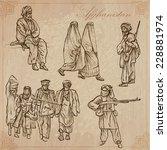 travel series  afghanistan  set ... | Shutterstock .eps vector #228881974
