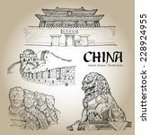 china hand drawn. travel... | Shutterstock .eps vector #228924955