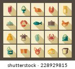 food icons | Shutterstock .eps vector #228929815