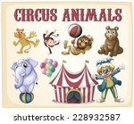 Circus Animals On A Vintage...