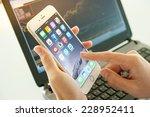 november 06  2014   bangkok ... | Shutterstock . vector #228952411