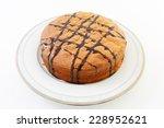 delicious cake | Shutterstock . vector #228952621