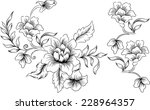 vector floral wallpaper... | Shutterstock .eps vector #228964357
