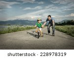 happiness father and son on the ... | Shutterstock . vector #228978319