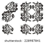 tribal lion head symbols. black ... | Shutterstock .eps vector #228987841