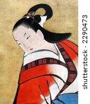 Beautiful Japanese Woman...