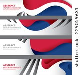 south korea flag abstract... | Shutterstock .eps vector #229059631