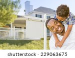 happy african american father...   Shutterstock . vector #229063675