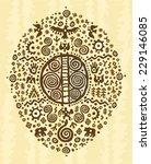 ethnic tribal native ... | Shutterstock .eps vector #229146085