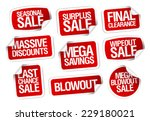 mega savings  sale stickers set. | Shutterstock .eps vector #229180021