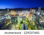 Kobe, Japan city skyline at the Sannomiya district. - stock photo