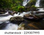 Khlong Lan National Park ...