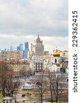 Постер, плакат: Moscow cityscape with Moscow