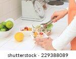 cook | Shutterstock . vector #229388089