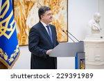 ������, ������: President of Ukraine Petro