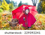 cute child girl playing with... | Shutterstock . vector #229392241
