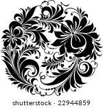 vector. russian traditional... | Shutterstock .eps vector #22944859