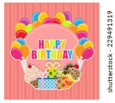 birthday invitation. vector | Shutterstock .eps vector #229491319