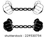 man hands in strained steel... | Shutterstock .eps vector #229530754