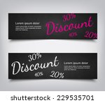 set of abstract discount sales... | Shutterstock .eps vector #229535701