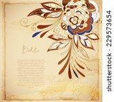 vintage batik background | Shutterstock .eps vector #229573654