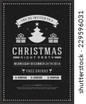 christmas party invitation... | Shutterstock .eps vector #229596031