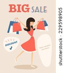 girl or woman on shopping sale... | Shutterstock .eps vector #229598905