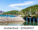 nha trang  vietnam   oct 30 ... | Shutterstock . vector #229630417