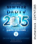 happy new year party flyer.... | Shutterstock .eps vector #229747285