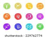 zodiac signs in watercolors   Shutterstock .eps vector #229762774