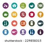 kitchen utensils color icons | Shutterstock .eps vector #229858315