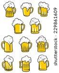 vector tankards of beer with... | Shutterstock .eps vector #229861609