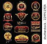 anniversary golden label... | Shutterstock .eps vector #229911904