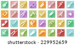 a tool icon set with lots of...