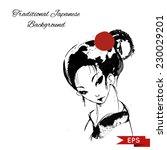 japanese woman wearing kimono... | Shutterstock .eps vector #230029201