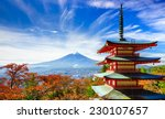 Mt. Fuji With Red Pagoda In...
