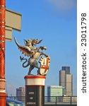 The City Of London Dragon