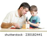 man and kid child boy tinkering ... | Shutterstock . vector #230182441