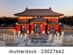 The Hall Of Heavenly Emperor I...