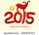 oriental chinese new year goat... | Shutterstock .eps vector #230351911