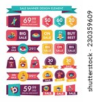 coffee sale banner design flat... | Shutterstock .eps vector #230359609