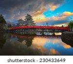 matsumoto castle | Shutterstock . vector #230433649