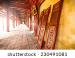 beautiful red wooden hall with... | Shutterstock . vector #230491081