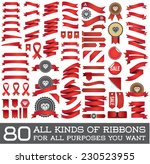 big set of ribbons and labels... | Shutterstock .eps vector #230523955