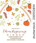 happy thanksgiving invitation... | Shutterstock .eps vector #230552854